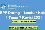 RPP Daring 1 Lembar SD/MI Kelas 1 Tema 7 Revisi 2021