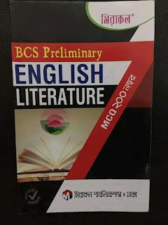 মিরাকল-বিসিএস প্রিলিমিনারি ইংলিশ লিটারেচার বই | Miracle English literature pdf Full Book | PDF ফাইল