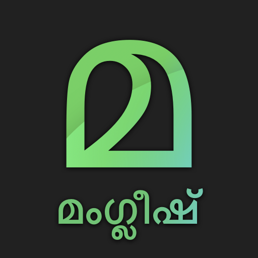 Download Best Malayalam Keyboard App for Android & iPhone