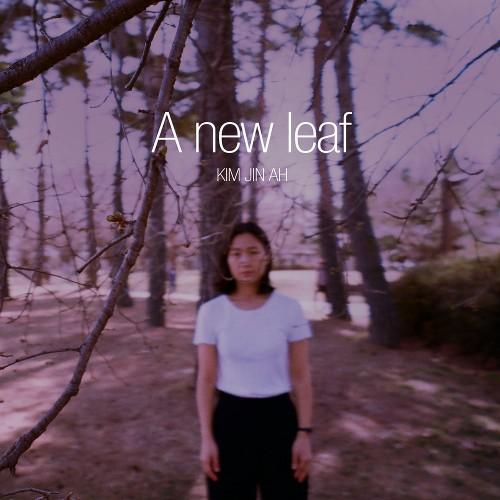 Kim Jin Ah (김진아) - A New Leaf [FLAC + MP3 320 / WEB]