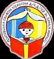 http://odb.poltava.ua/
