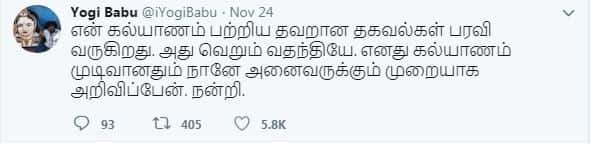 yogi babu twitter tweet