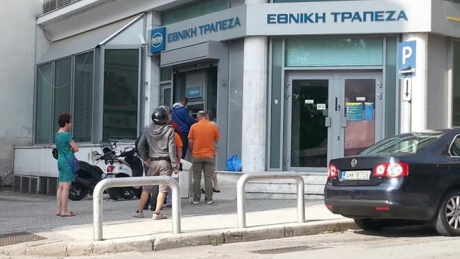Κλείνουν τράπεζες στην Ξάνθη, αυξάνεται η ταλαιπωρία