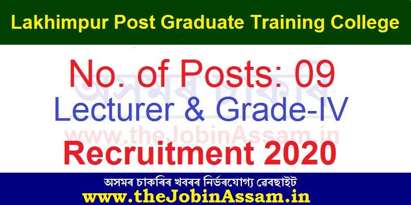 Lakhimpur Post Graduate Training College Recruitment 2020