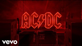 Shot in the Dark Lyrics - AC/DC