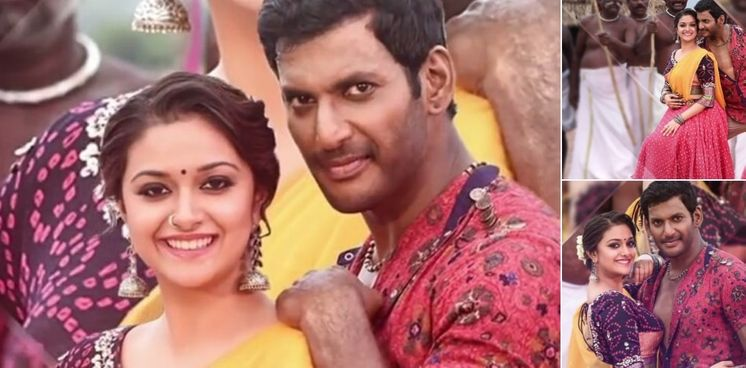 Sengarattan Paaraiyula Lyrics Sandakozhi 2 Tamil Movie