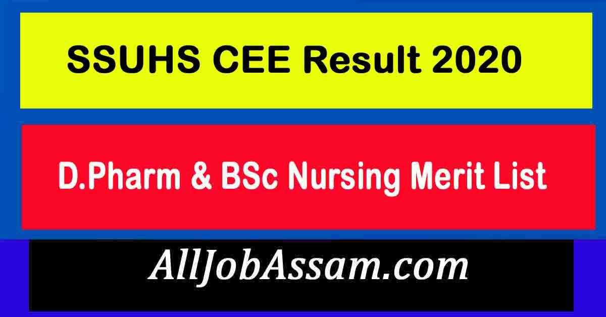 SSUHS CEE Result 2020