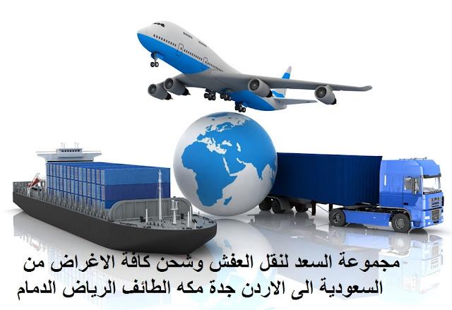 عمان %D9%85%D8%AC%D9%85%D