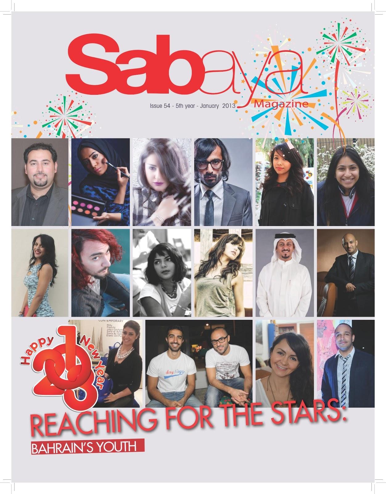 The Silver Kick Diaries: Featured in Sabaya magazine