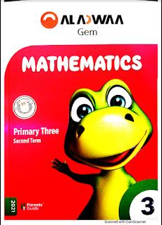 تحميل كتاب الاضواء math الصف الثالث الابتدائي الترم الثانى المنهج الجديد 2021 pdf