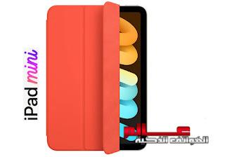 أبل آيباد ميني iPad mini 2021