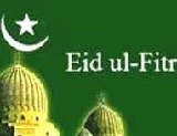 All Essay: Short Essay on 'Id-ul-Fitr' or 'Eid' (200 Words)