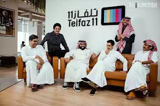 Telfaz11