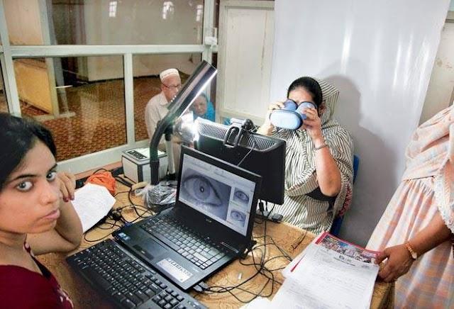 Aadhar Card Center Registration 2021 l आधार कार्ड सेंटर रजिस्ट्रेशन l How to Open a Aadhar Seva Kendra
