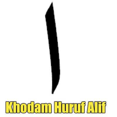 Khodam Alif, huruf hijaiyah yang satu ini memang sering kali di andalkan untuk membuat Rajahan ataupun memang digunakan sebagai pembuka ilmu langit. Selain itu, pada amalanya juga sering kali di gunakan untuk berbagai keperluan seperti Hajat dan minta petunjuk yang berasal dari langit, tapi untuk bisa melakukan itu semua dibutuhkan pengetahuan dan cara yang tepat