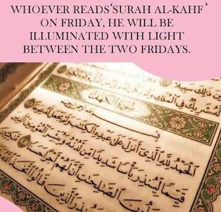 surah al kahf full pdf free download