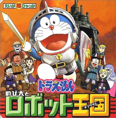 Doraemon Movie - Nobita in the Robot Kingdom Hindi Dubbed [Disney/Hungama TV]  HD