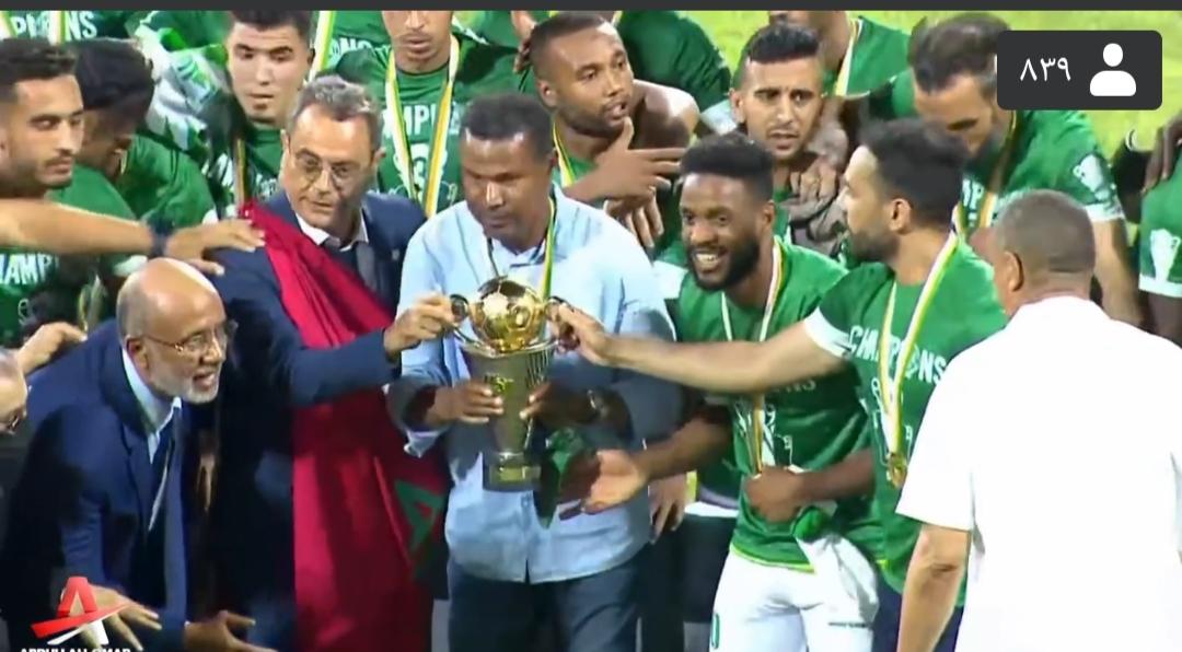 بيراميدز يهنئ الرجاء المغربي بلقب الكونفدرالية