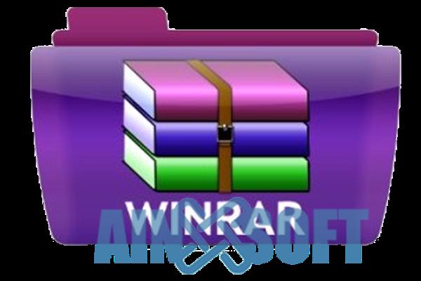 win rar full version free