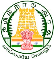 Pudukkottai District Cooperative Spinning Mills Jobs,latest govt jobs,govt jobs,Jr Assistant jobs
