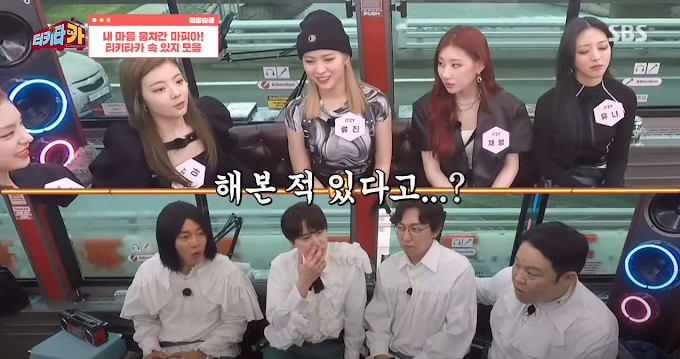 Before Debut, Itzy Member's Revealed What They Planned If They Leave In JYP Entertainment | City Servants