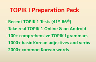 TOPIK 1 Preparation Pack