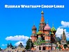 Russian Whatsapp Group Links