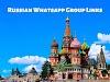 Russian Whatsapp Group Links