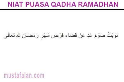 niat puasa qadha ramadhan