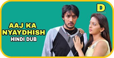 Aaj Ka Nyaydhish Hindi Dubbed Movie