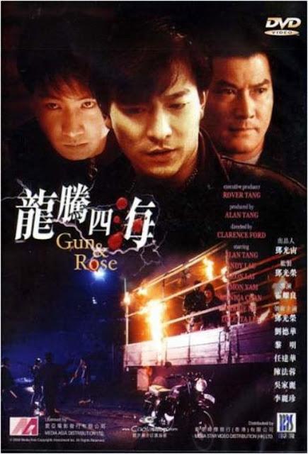 Gun & Rose (1992) ขบวนฆาตไม่นับญาติ