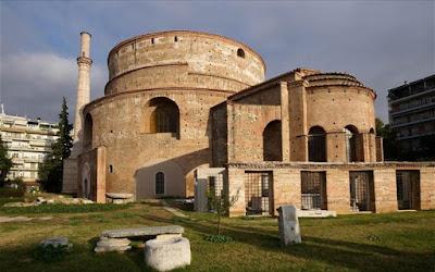 Θεσσαλονίκη: Το «Άσμα Ασμάτων» στη Ροτόντα