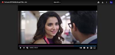 পরিণীতা বাংলা ফুলমুভি | Parineeta Bengali Full Hd Movie Watch