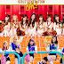 """""""Twice"""" rompe el record de Girls Generation y son ahora el grupo femenino con más ventas en Gaon"""