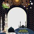 6 Twibbon Pilihan Selamat Hari Raya Lebaran Idul Fitri 1442 H 2021