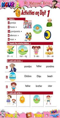 أقوى مذكرة لغة انجليزية للصف الثانى الابتدائى ترم اول 2021