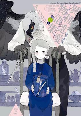 Review del manga Historias cortas de Nagabe: Amores insólitos - ECC Ediciones