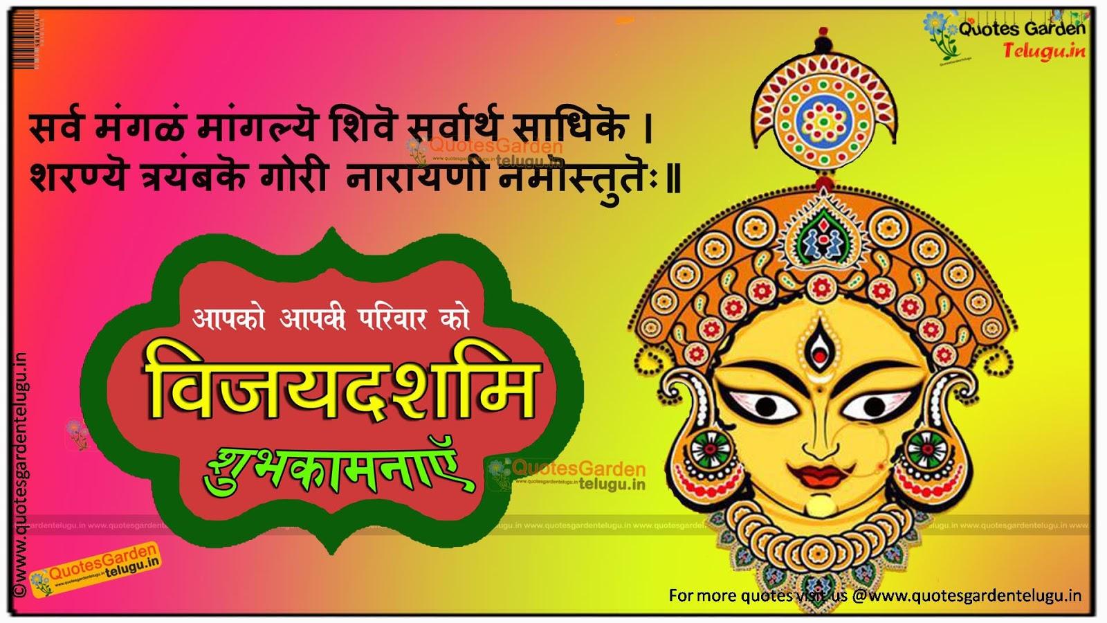 Happy dussehra greetings 2017 best vijayadashmi greeting cards happy2bdussehra2bgreetings2bwishes2bquotes2bin2bhindi kristyandbryce Choice Image