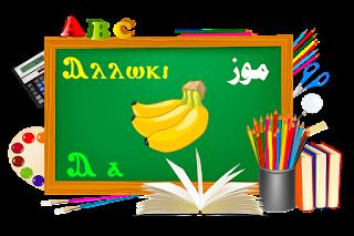 قبطي حضانة مهرجان الكرازة لعام 2019 2019