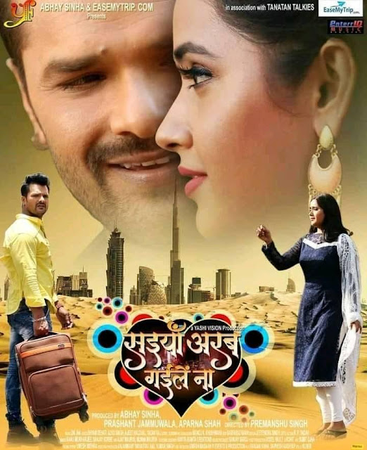 Bhojpuri movie Saiyan Arab Gaile Na 2020 wiki, full star-cast, Release date, Actor, actress, Song name, photo, poster, trailer, wallpaper