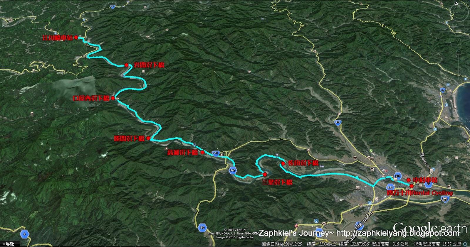 Zaphkiel's Journey