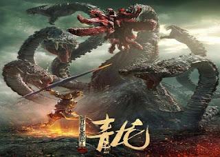 فيلم The Cyan Dragon 2020 مترجم