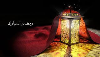 Makna 5 Huruf Ramadhan dan Keistimewaannya