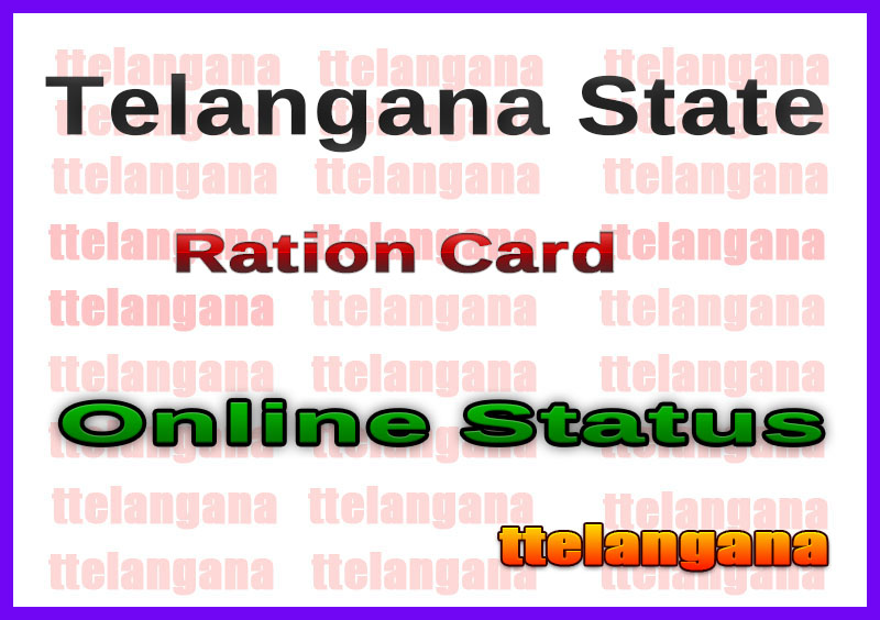 Check Online Telangana Ration Card EPDS Online Status