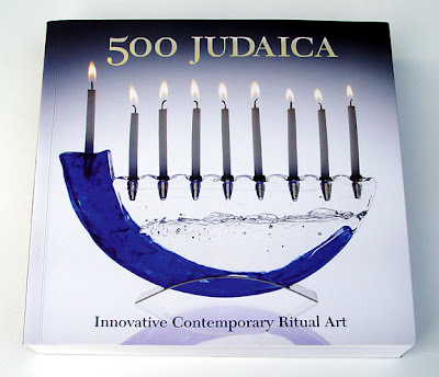 500 Judaica, Lark Books, book cover