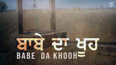 Babe Da Khooh Song Lyrics In English