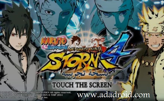 Naruto Senki Final Battle Mod Apk