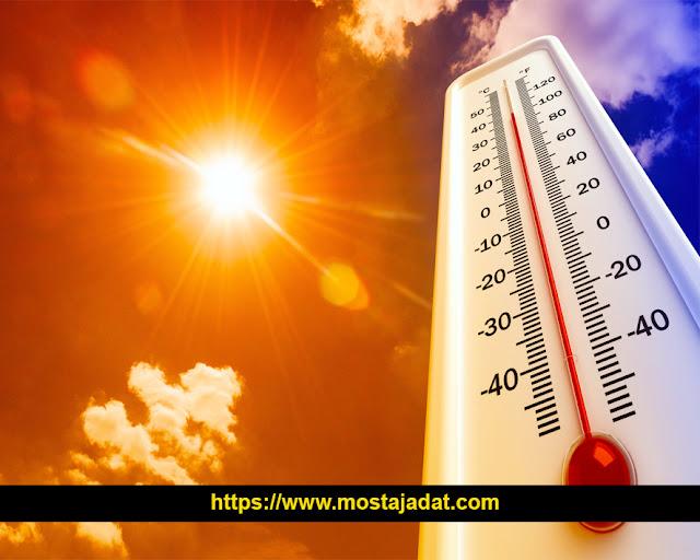 نشرة خاصة .. طقس حار بعدد من مناطق المملكة من الخميس إلى يوم السبت