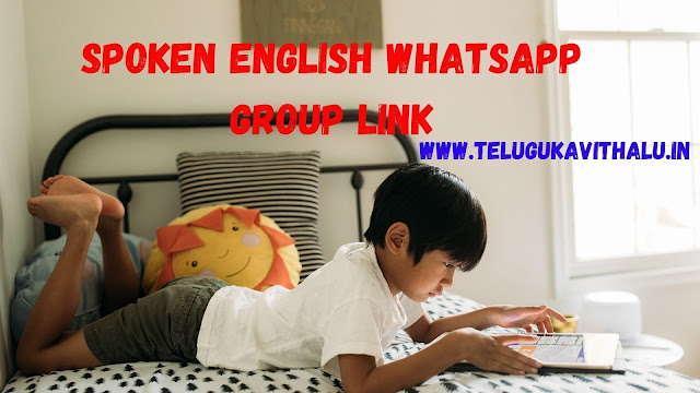Spoken English Whatsapp Group Link