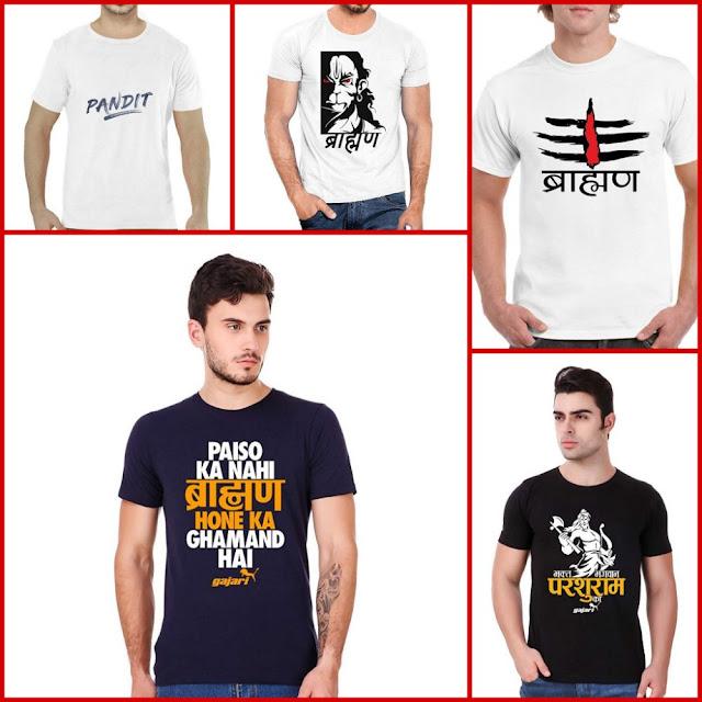 Pandit brahman T-shirt